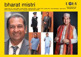 bharat_mistri_card_2015