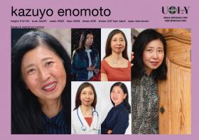 kazuyo_enomoto_2021