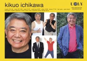 kikuo_ichikawa_2017